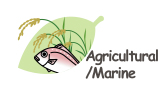 Agricultural, Marine